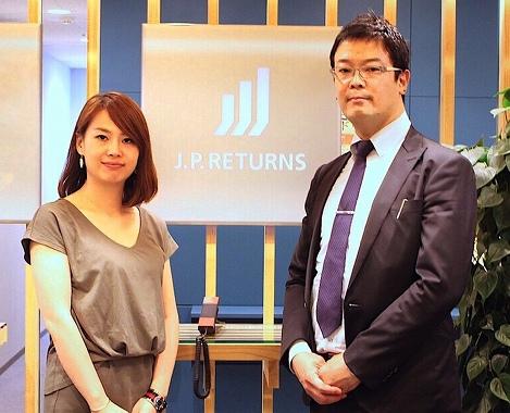 不動産投資 審査 緩い JPリターンズ