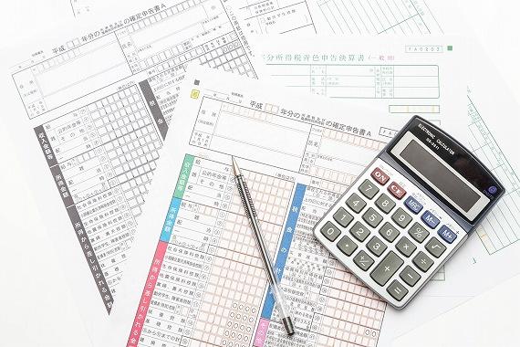不動産投資 青色申告 帳簿 作成と提出