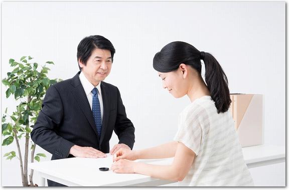 不動産 囲い込み 通報 業者に通報し、契約を解除