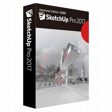 マンション 日当たり シュミレーション SketchUp