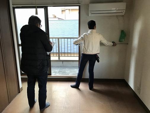 不動産 物件調査 マニュアル 現地調査