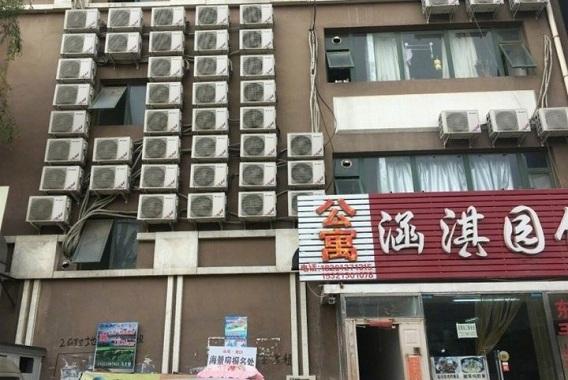 マンション 4階 不吉 中国人には不人気
