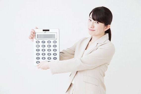 マンション 一軒家 固定資産税 シミュレーション