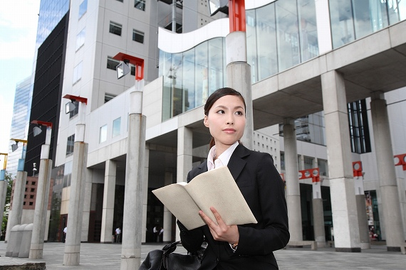 マンション 一軒家 固定資産税 固定資産税に影響