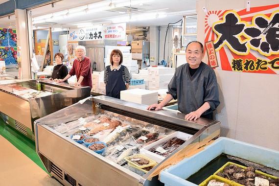 海 沿い マンション デメリット 美味しい魚介類