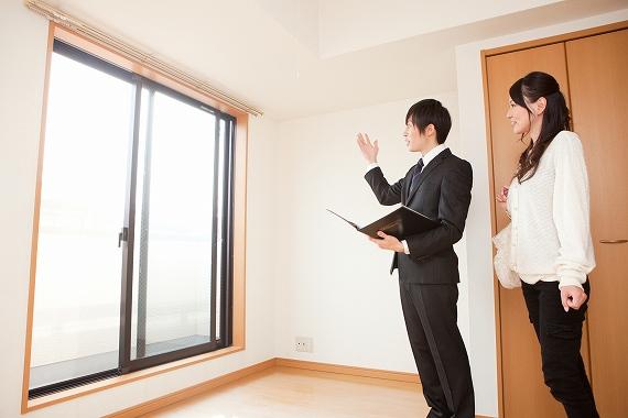 アパート 退去 費用 200万 高額な退去費用を請求された場合はどうしたら良いのか?