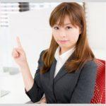 アパート経営 会計ソフト無料5選