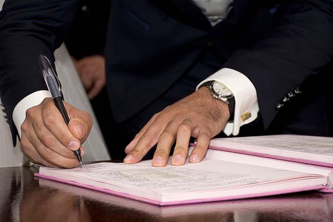 不動産 売買 契約書 特約条項 記載例 記入