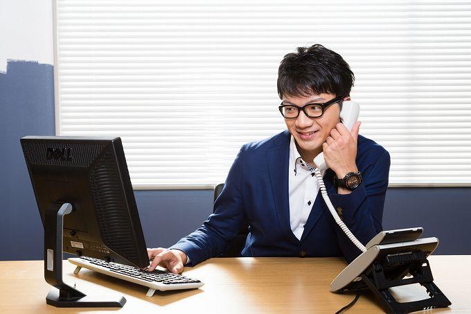 アパート 値切る 電話交渉