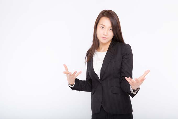 不動産 売買 契約 特約条項 記載例 疑問